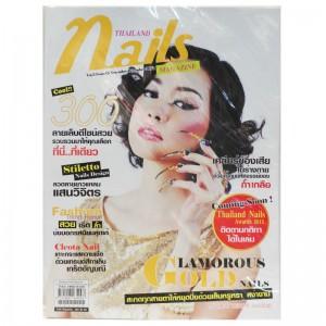 Thailand Nail Vol.3 15/11-15/12/2012