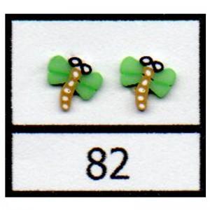 Fimo 082