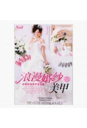 หนังสือลายเล็บปกแต่งงาน