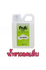 น้ำยาถอดเล็บอคิลิค Fruit Nail 500ml