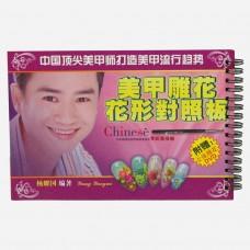 หนังสือสอนปั้น3D+CD