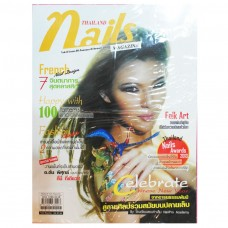 Thailand Nail Vol.3 16/01-16/02/2013