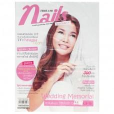 Thailand Nail Vol.3 18/05-18/06/2013