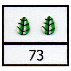 Fimo 073