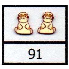 Fimo 091