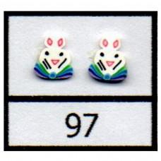 Fimo 097