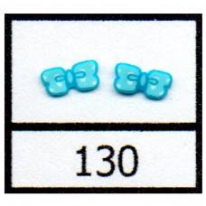 Fimo 130