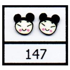 Fimo 147