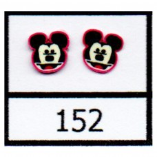 Fimo 152