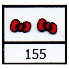 Fimo 155