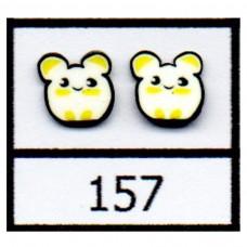 Fimo 157