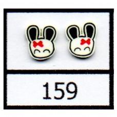 Fimo 159