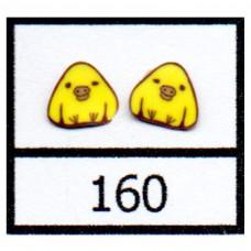 Fimo 160