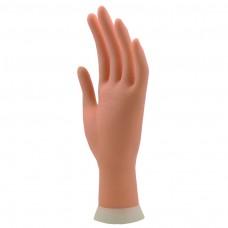 มือยาง